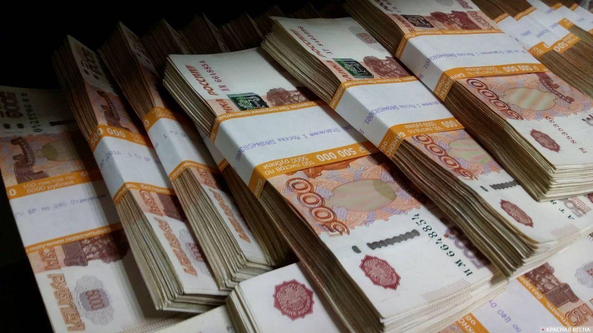 Деньги под залог недвижимости в день обращения краснодар автоломбард воронеж выкуп